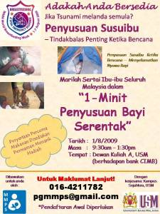 MMPS WBW2009 Flyer-Malay (Color)